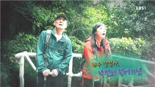리얼극장, 배우 정정아, 낙인의 멍에 11년