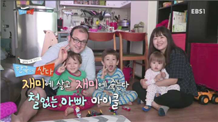 글로벌 가족정착기 - 한국에 산다, 재미에 살고 재미에 죽는다, 철없는 아빠 마이클