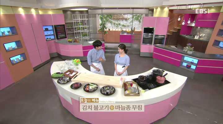 최고의 요리비결, 안세경의 김치 불고기와 마늘종 무침