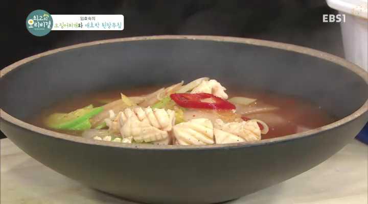 최고의 요리비결, 임효숙의 오징어찌개와 애호박 된장무침