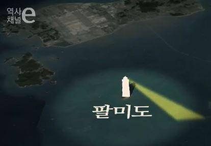 인천상륙작전 D-1, 팔미도 등대를 사수하라! 인천상륙작전의 초석이된 중요 작전을 성공시킨 '켈로부대'가 밝힌 승리의 빛.