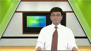 보건의료직 공무원 시험대비 강좌, 생물 제 2강