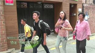 글로벌 아빠 찾아 삼만리, 필리핀에서 온 3남매 1부 엄마 아빠의 빈자리