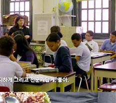 21세기 교육 패러다임-세계의 PBL, 7부 미국 커뮤니티 서비스 프로젝트