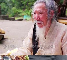 한국기행, 동네의 영웅 3부 남편 손은 못말려