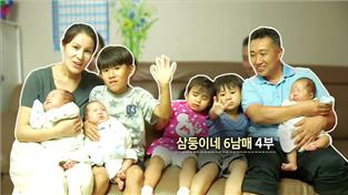 부모-위대한 엄마, 삼둥이네 6남매 4부 / 개그맨 권재관, 할머니 독박육아 4부