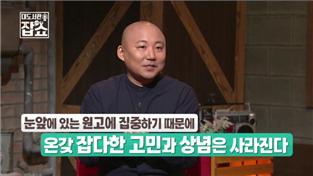 대도서관 잡(JOB)쇼, 웹툰 작가 주호민