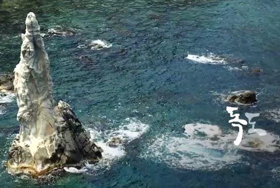 알고 있나요? 독도의 날, 천연기념물 제 336호, 대한민국 동쪽 제일 끝에 위치한 섬, 10월 25일은 독도의 날입니다.