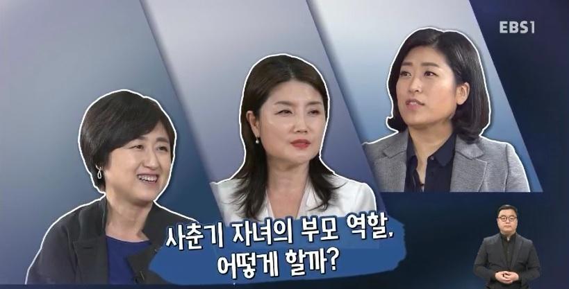 <부모멘토: 사춘기를 부탁해> 사춘기 자녀의 부모 역할, 어떻게 할까?