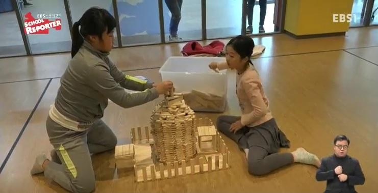 <스쿨리포트> 상상력을 놀잇감으로, 나무장난감 놀이마당