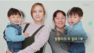 부모-위대한 엄마 열전, 쌍둥이의 두 엄마 1부