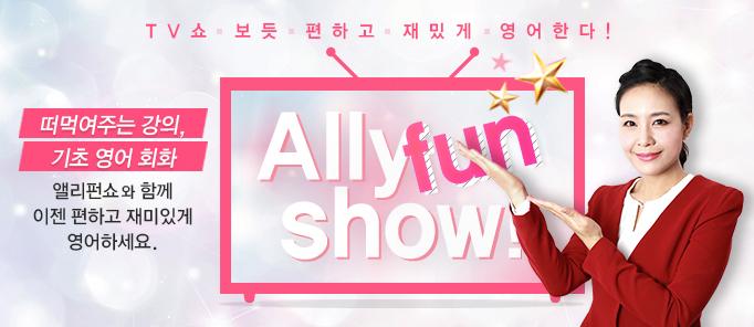 Ally fun Show!