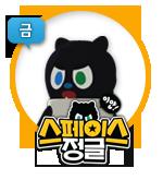 이얍 스페이스 정글_2017봄