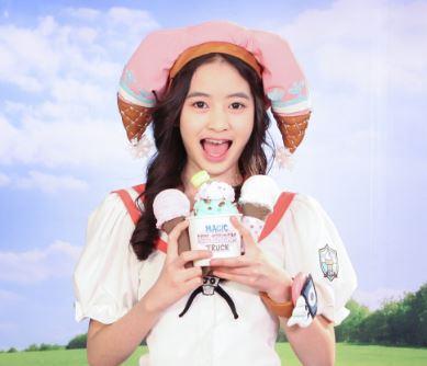 <Magic Ice Cream Truck>, 1회: Hello! Limo and Pepper!