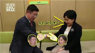 대도서관 잡(JOB)쇼, 국회의원 김경진&송희경