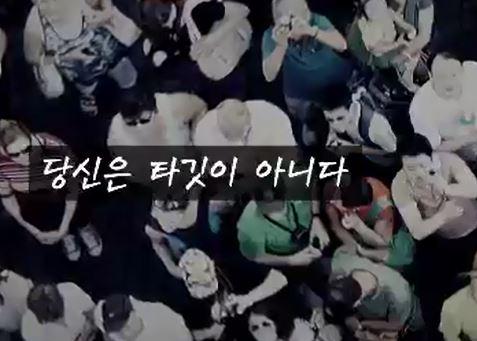 [지식채널e]
