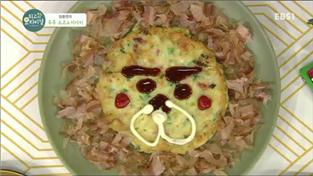 최고의 요리비결, 임종연의 두부 오코노미야키