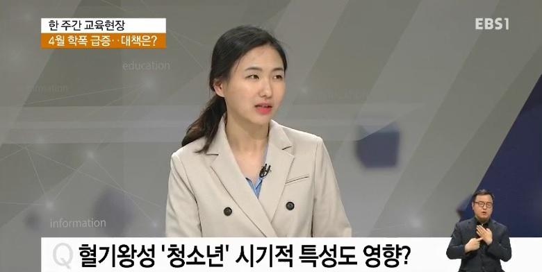 <한 주간 교육현장> 학교폭력 급증 '잔인한 4월'‥대책은?