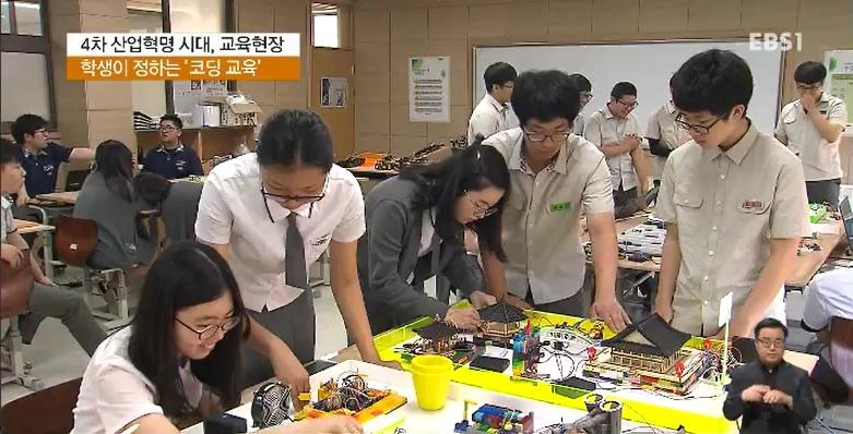 [4차 산업혁명 시대, 교육현장을 가다 24편] '코딩 교육'으로 '논리의 흐름' 익힌다