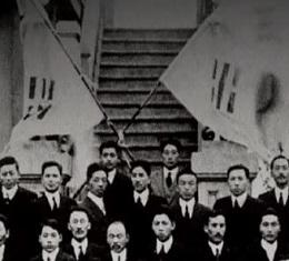 길 위의 정부, 1919년 3월 1일, 2천만 민족이 하나로 뭉쳐 선언한 독립국! 그리고 3.1운동의 대의를 이어받아 수립한 '대한민국 임시정부'