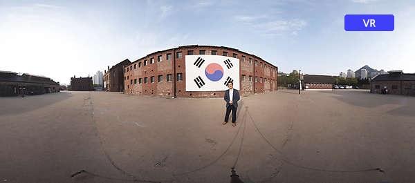 문화 유산 코리아 VR - 푸른 눈의 목격자 3.1운동에 숨겨진 이야기
