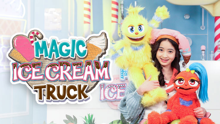 Magic Ice Cream Truck, Don't touch, Silver!