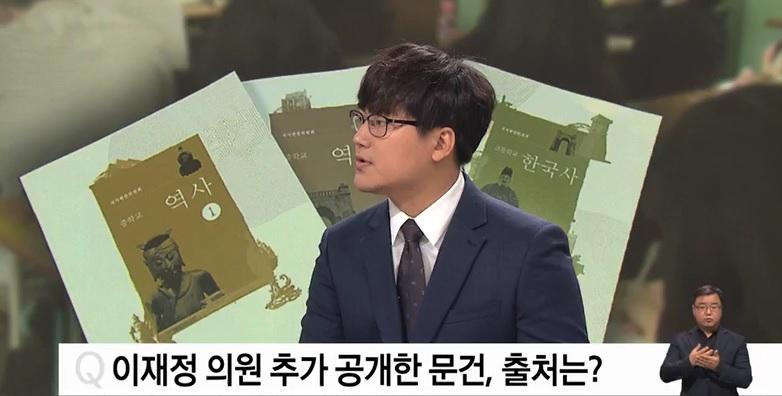 <한 주간 교육현장> 청와대 '캐비닛 문건' 교육 분야 조직적 개입 정황