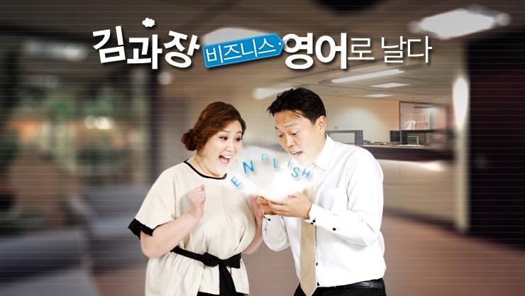 [P] EBS랑 한입토익+모닝 스페셜+김과장 영어로 날다+입이 트이는 영문법