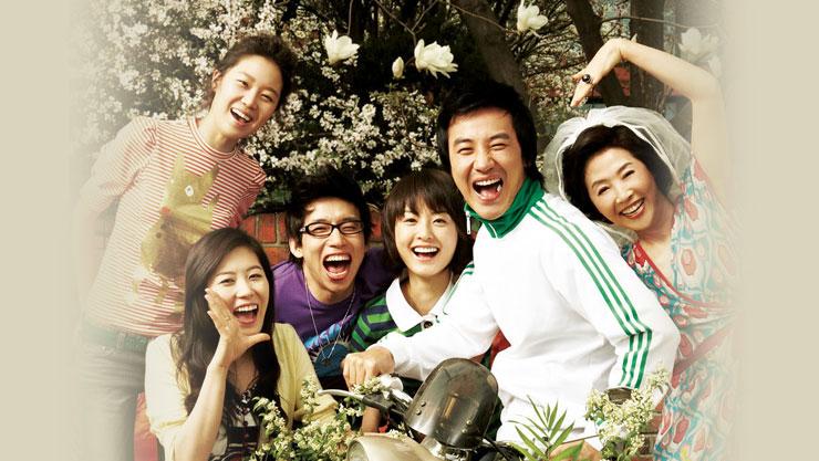 한국영화특선, 가족의 탄생