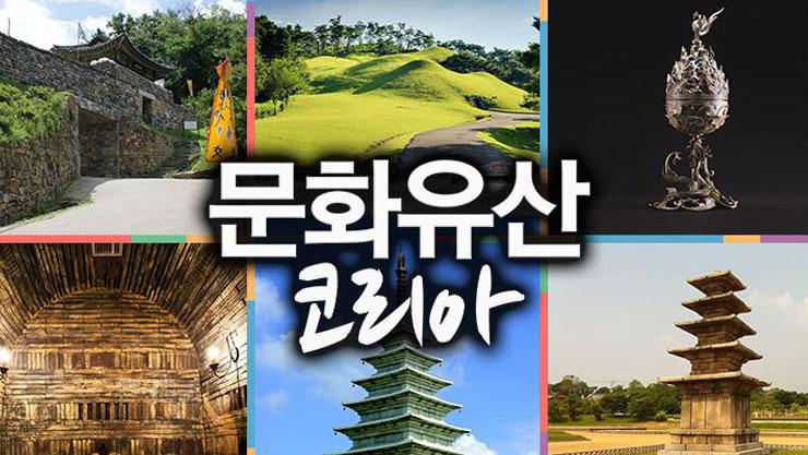문화유산 코리아, 어둠 속에서 피어난 예술혼, 일제감정기의 한국미술과 문학