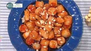 최고의 요리비결, 임효숙의 마늘 떡강정