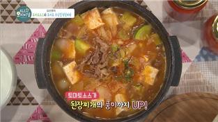 최고의 요리비결, 김선영의 토마토소스와 토마토 우삼겹 된장찌개