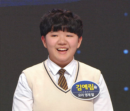 부모성적표, 요리 영재 딸 VS 열정 아빠의 24시간 부엌 전쟁