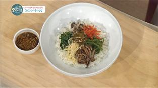 최고의 요리비결, 윤숙자의 DMZ 산나물비빔밥