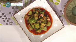 최고의 요리비결, 박영란의 오이물김치와 오이송송이