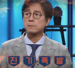 일본은 왜! 도대체 왜? 왜?, 광복 73주년을 맞아 인문학 스타 강사 최진기와 함께 일제 흥망사를 살펴보고 '광복(光復)'의 진정한 의미를 알아본다