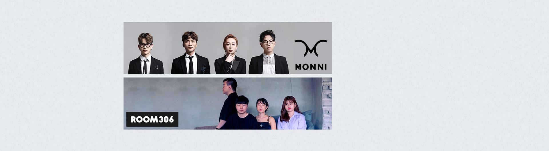 몽니(MONNI) X Room306