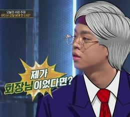 어디서 '갑질 냄새' 안 나요?, 잊을만하면 등장하는 엽기적인 갑질 행태! 한국 사회의 고질적인 권위주의 문화와 갑질 문제에 대해 다시 한번 고민해보자.