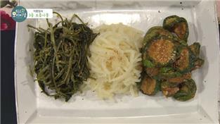 최고의 요리비결, 이종임의 3종 보름나물