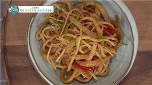 최고의 요리비결, 김선영의 황태 콩나물국과 진미채 어묵볶음