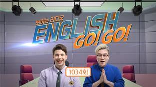 1034회 - 도전팝송100, Quiz Show#1045