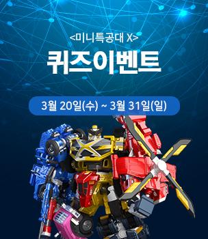 두근두근 방방 인스타그램 팔로우 이벤트 3월 11일(월) ~ 3월 25일(월)