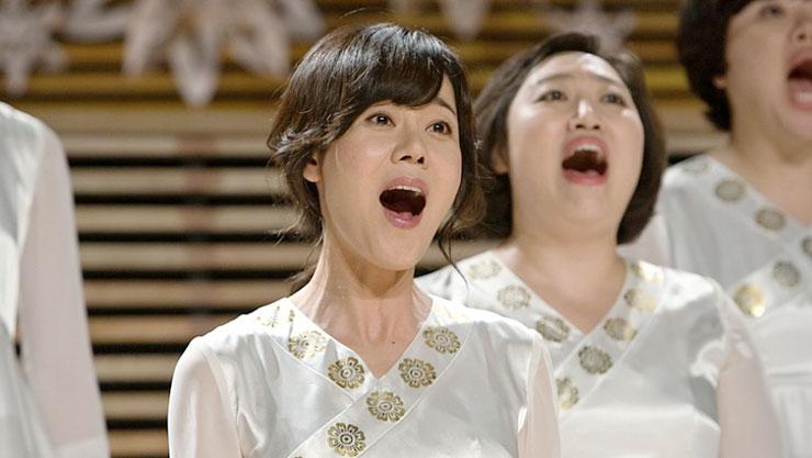 한국영화특선, 하모니