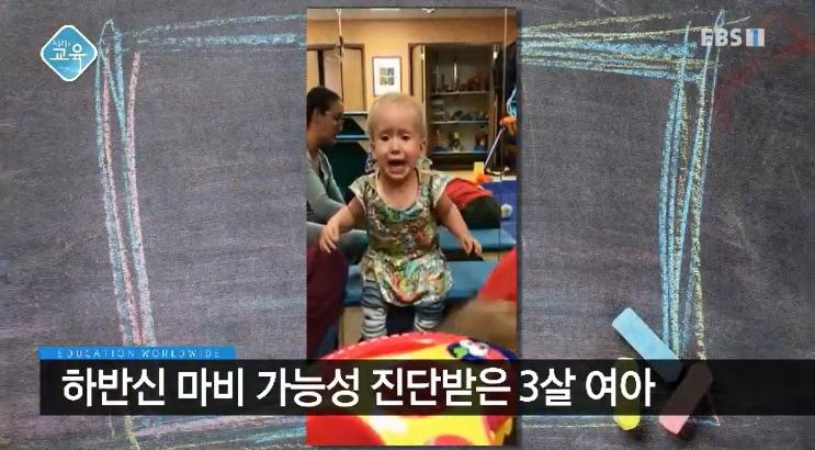 <세계의 교육> '상어 가족'으로 첫 걸음마 뗀 아기