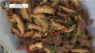 최고의 요리비결, 황지희의 가지 멸치조림과 표고버섯 볶음
