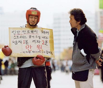 한국영화특선, 주먹이 운다