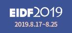 EIDF 2019