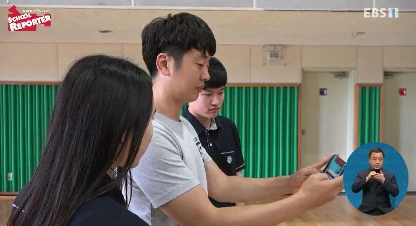수업에 활용하는 스마트폰‥학생, 교사 모두
