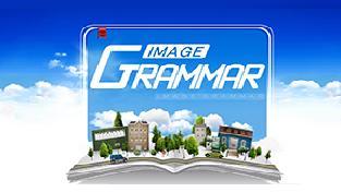 #Image Grammar, 17강 make/have 목적어 [동사원형 vs. p.p.] & see/hear 목적어 [동사원형 vs. p.p.]