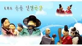 몽몽 인형극장(중국어)